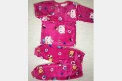Пижама травка