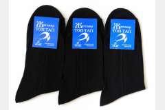 Носки мужские (однотонные боковой рисунок)